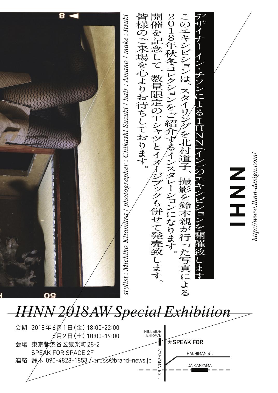 IHNN 18AW INVI (陬・