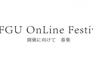 BFGU Online Festival開催に向けて_アートボード 1
